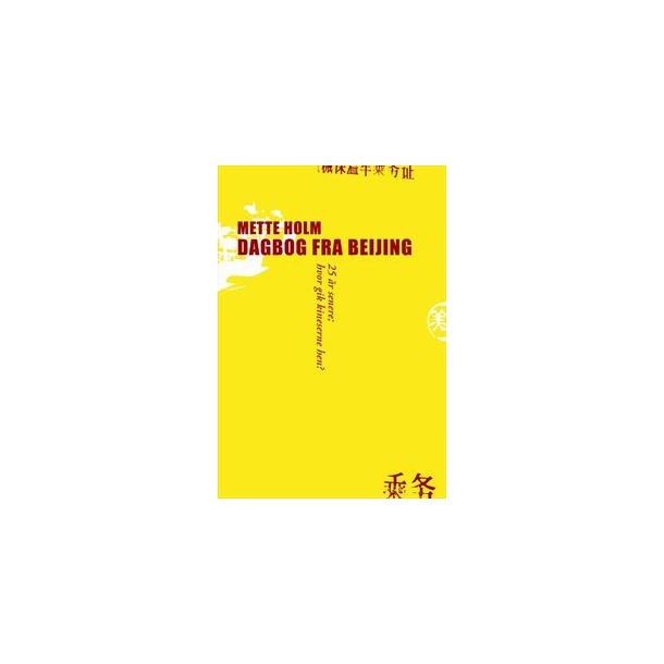 Dagbog fra Beijing